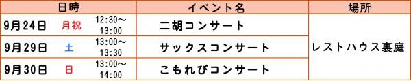 9gatu-sinrin