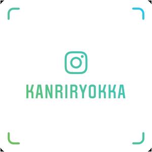 kanriryokka_nametag