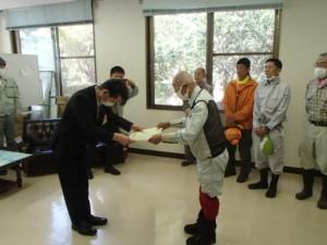 hyoushoushiki2020.10.21