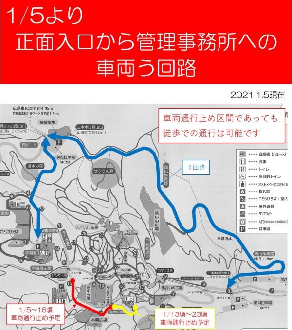 ukairo0105